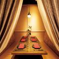 重厚感溢れるカーテンで仕切られた6名様用のベンチシート個室は3部屋ご用意しています!