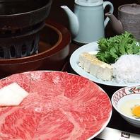 すき焼 Bコース 5600円(税抜)