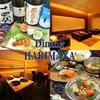 Dining HARIMAYA ダイニング ハリマヤの写真