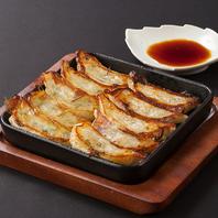 広島駅近くでくろがね自慢のこだわり餃子を多数ご用意!