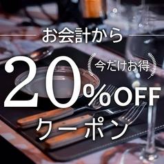 BLUE&GOLD 名古屋駅店のおすすめ料理1