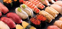 牡蠣とワイン立喰い すしまる 天王寺MIO店の写真