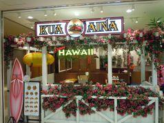 クアアイナ KUA `AINA 二子玉川店の雰囲気2