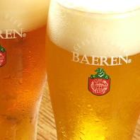盛岡地ビール【ベアレン】