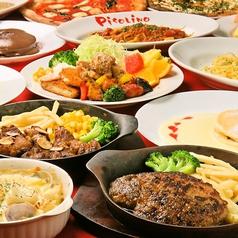 ピソリーノ 国分店のおすすめ料理1