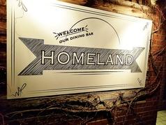 HOMELANDの写真