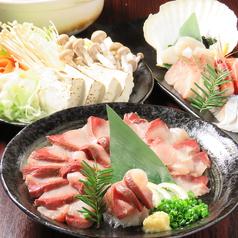 海鮮個室居酒屋 あきない すすきののおすすめ料理1