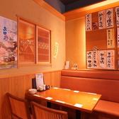 最大24名様までご利用頂けるテーブル席です♪活気ある店内と千葉の地酒で肴が進むこと間違いなし!!