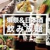居酒屋 かのう屋 神保町 御茶ノ水店のおすすめポイント2