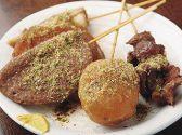 静岡おでん おがわのおすすめ料理3