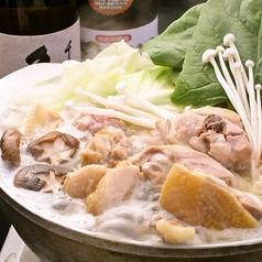 料理メニュー写真古処鶏 特選モモ肉水炊き