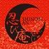 完全個室ダイニング 忍び庵 shinobi.an 町田店のロゴ
