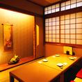 【参の階:掘りごたつ完全個室】少人数様でのお集まりや接待などにも最適です。如月・弥生・卯月の間、3部屋ございます。