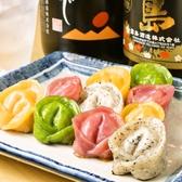 銀座 おちょぼのおすすめ料理3