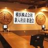 甘太郎 横浜南幸店のおすすめポイント3