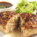 料理メニュー写真京都ぽーく 100%絶品ハンバーグステーキ 200g