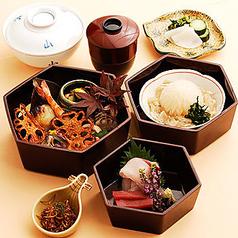 日本料理 花山椒 汐留 パークホテル東京のおすすめ料理2