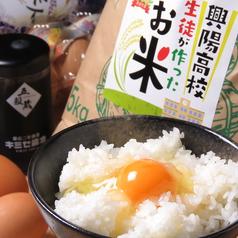居酒屋 岡山農業高校レストランのおすすめ料理1