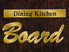 Dining Kitchen Boardのロゴ