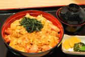 赤い鳥 JR岐阜駅店のおすすめ料理3