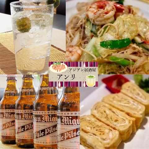 18時ー21時来店でお食事された方、生ビールorカクテル1杯サービスクーポンあります!
