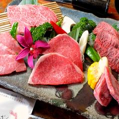 焼肉そんざんのおすすめ料理1