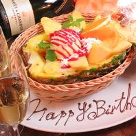 誕生日、結婚式、記念日☆デザートプレートでお祝い♪