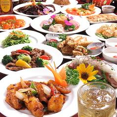 台湾料理 九龍閣 福田店のコース写真
