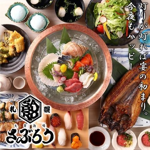 旨い産直食材・鮮魚をご用意!