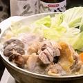 料理メニュー写真古処鶏 ブツ切り肉水炊き