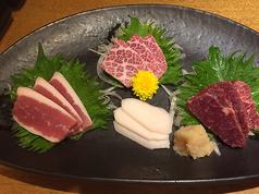 郷土料理 熊吉 代々木八幡本店のおすすめ料理1