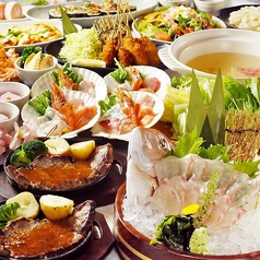 魚鮮水産 北海道 千葉駅西口店のコース写真
