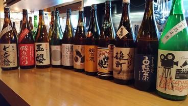 神田 日本酒バル 酒趣のおすすめ料理1