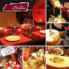 クラン clannの写真