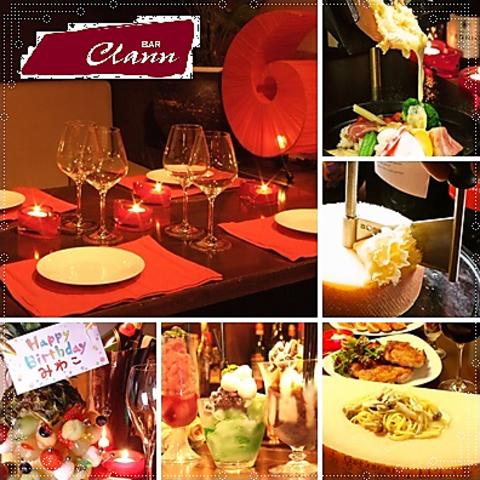 clann (クラン)