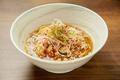 料理メニュー写真ゆず胡椒風味の冷やし麺