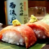 焼肉処 國 クニのおすすめ料理3