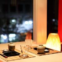 夜景個室×和食ダイニングOPEN!居酒屋料理も豊富♪