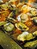 牡蠣屋のおすすめポイント1