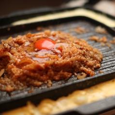 料理メニュー写真リゾット焼飯セット