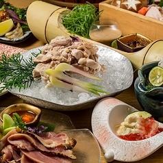 比内地鶏と個室 扇や 五反田店のおすすめ料理1