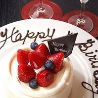 乾杯シャンパン×ホールケーキでお祝い