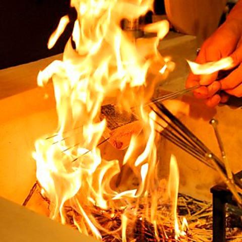 Robata Yaki Sake shop ba isshin image