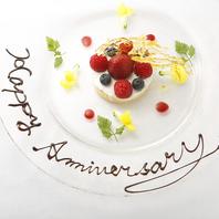 大切な人の誕生日 や 結婚記念日、就職祝いなどに