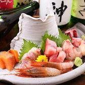 虎魚 おこぜ 刈谷店のおすすめ料理2