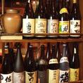 厳選された各地の焼酎や日本酒等、常時100種以上の豊富なラインナップ♪