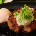 食楽日和 ほのかのおすすめ料理1