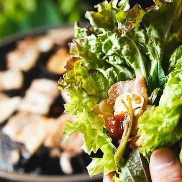 韓喰 HANKUUのおすすめ料理1