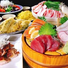 魚太郎 琴似店のコース写真