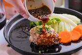 本格備長炭 焼鳥 かむいのおすすめ料理3